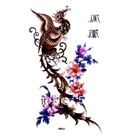 phoenix kanji tattoo kanji tattoos and designs page 24
