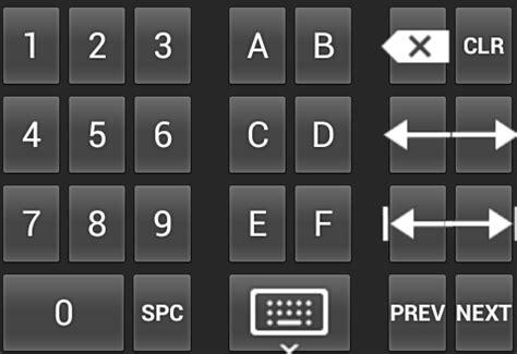 android development: custom keyboard