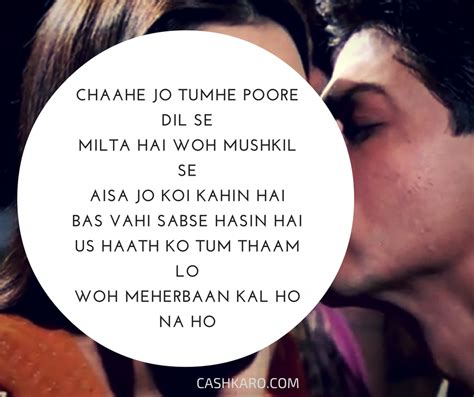 download mp3 free kal ho na ho 10 song lyrics by javed akhtar which are as good as old