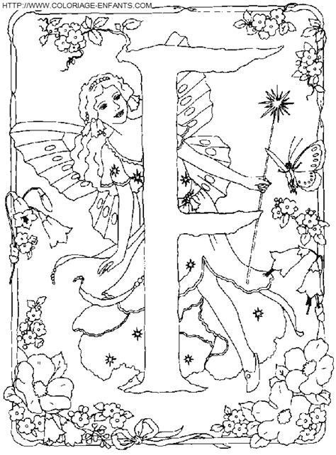 armenian alphabet coloring pages coloriage alphabet fee lettre f 224 imprimer et 224 colorier