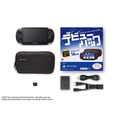 Psp Vota Wifi 3g Memory16gb 1cd Gamw playstation vita デビューパック 3g wi fiモデル pch 1000シリーズ クリスタル ブラック ローチケhmv pchj10026