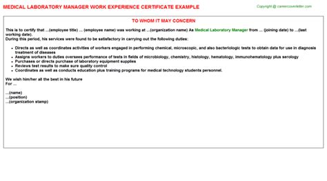Work Experience Letter Restaurant Manager laboratory manager work experience certificate sle