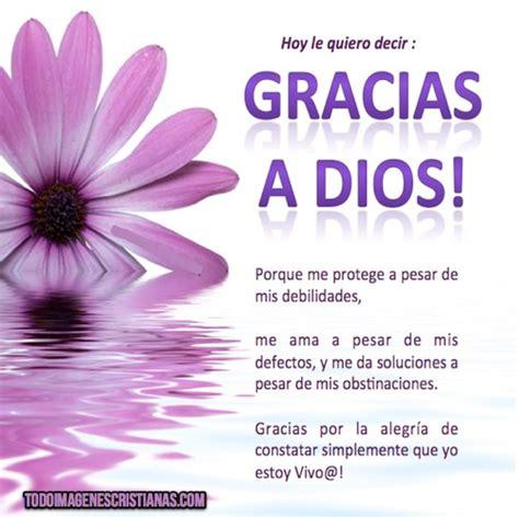 imagenes catolicas de agradecimiento a dios im 225 genes cristianas de agradecimiento archivos p 225 gina 2