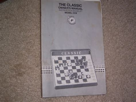 ismenios chess computer collection