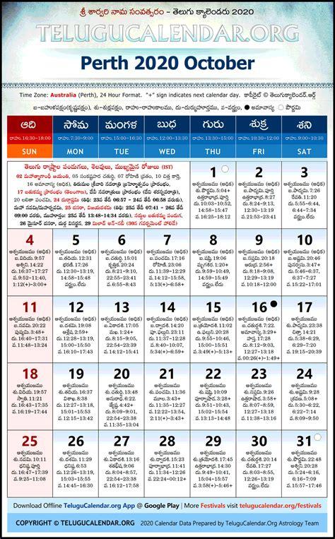 perth  october telugu calendar high resolution