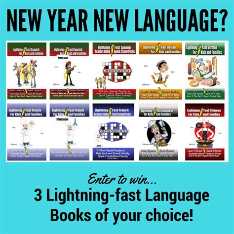 New Sweepstakes - new year new language sweepstakes enter online sweeps