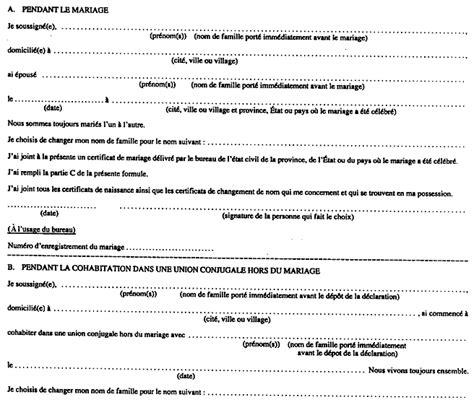 Modification Nom De Famille by Document View Ontario Ca