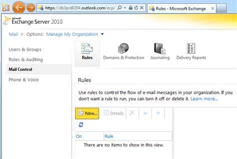 Office 365 Portal Signature Office 365 הגדרת חתימה ארגונית