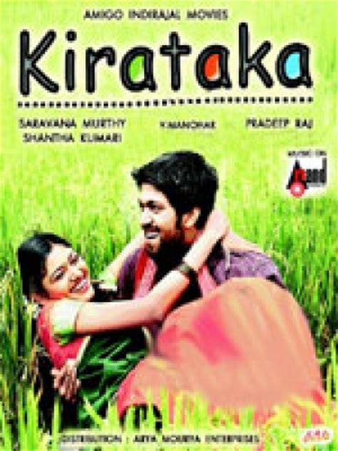 song mp3mad yaaravi by various mp3 song mp3mad