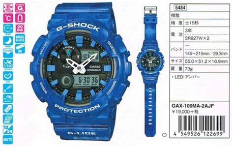 Casio Gshock Gax 100ma 2a Autolight Ori Bm Garansi g shock g lide gax 100 with tide moon thermometer