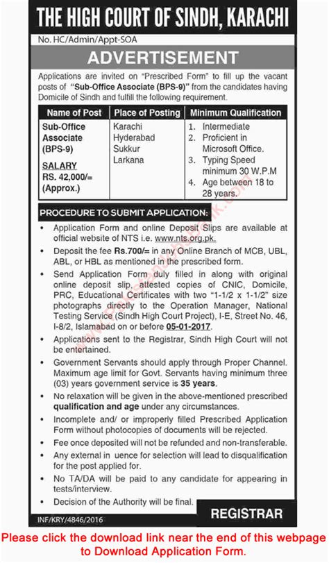 Sindh High Court Search Sub Office Associate In Sindh High Court December 2016 Nts Application Form