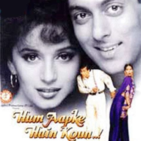hum apke hain kaun song songs lyrics songs lyrics hum aapke hain kaun songs lyrics