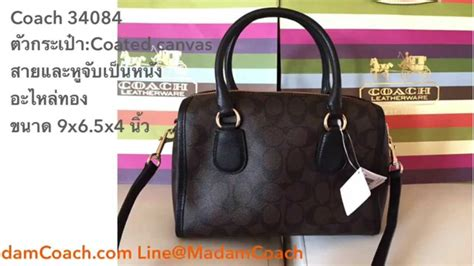 Coach Bag Review by ร ว ว Review กระเป า Coach 34084 Signature Mini Satchel Bag