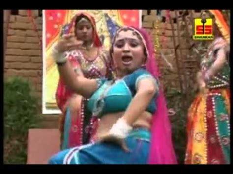 jhula jhulan mai chudi patla dila de hit rajasthani bhajan in 2013