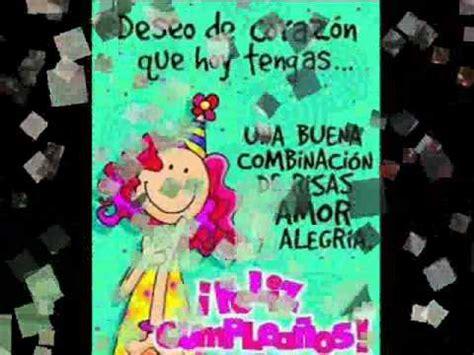 imagenes feliz cumpleaños madrina feliz cumplea 241 os madrina youtube
