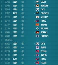 Jackson Jaguars Schedule Jacksonville Jaguars 2014 Schedule Released Fansided