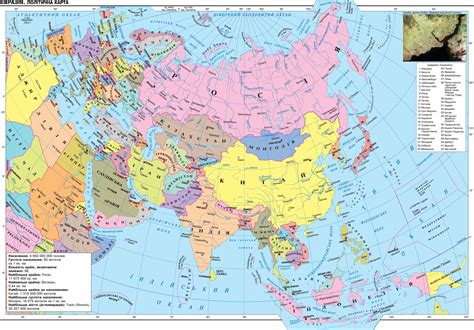 map of eurasia eurasia political map