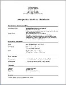 Lettre De Presentation Québécoise Mod 232 Le Cv 233 Tudiant Secondaire