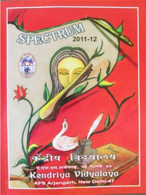 cover design of school magazines kalpachitra school magazines cover page designs i made