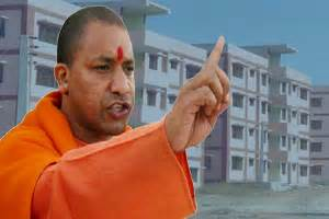 housing and urban planning department uttar pradesh yogi government to launch free housing scheme for poor in uttar pradesh