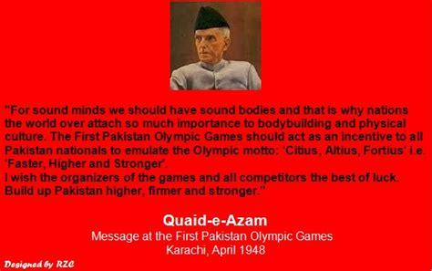 quaid e azam biography in english famous quotes quaid e azam in english quotesgram