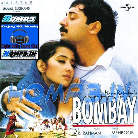 song mp3 bombay songs 1995 telugu mp3 songs hqmp3 in ramayya