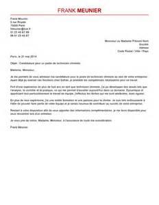 Charmant Lettre De Motivation Pour Femme De Chambre #3: Lettre-de-motivation-chimiste001_full.png