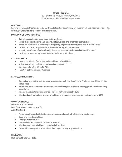Auto Mechanic Resume Template automotive mechanic resume sle 2017 2018 best cars