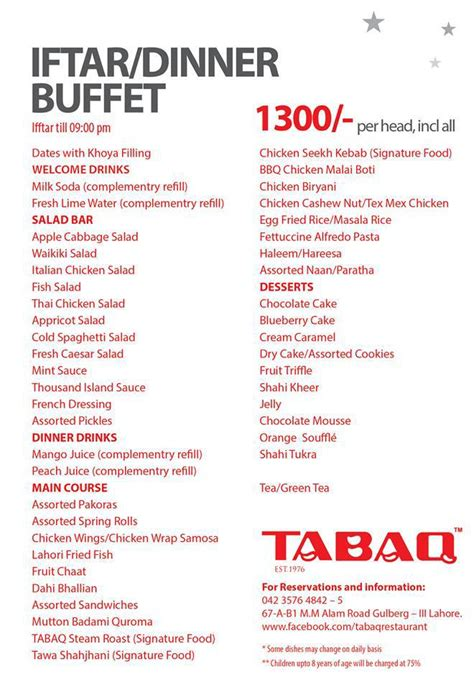 Tabaq Lahore Iftar Sehri Buffet Dinner Deal Menu 2016 Buffet Dinner Menu