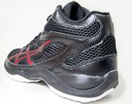 Harga Asics Gel Hoop Zero ボンスポーツ バスケットシューズ バスケット用品全般および スイミング用品 競泳水着専門店