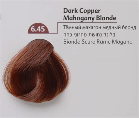 hair color for 45 45 copper mahogany blonde dark brown hairs