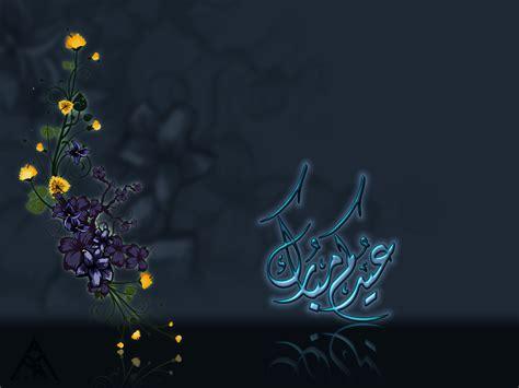 eid wallpaper for pc eid mubarak hd wallpapers eid greetings wallpapers and