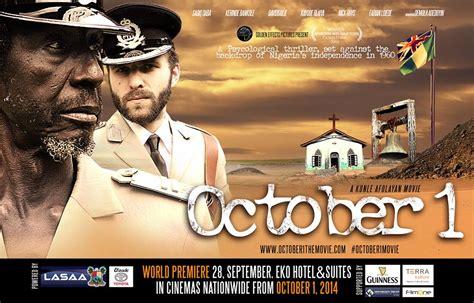 film seru oktober 2014 image gallery october 1st