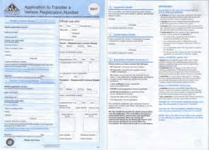 transfer registration to new car vehicle registration images