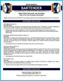 hostess resume sample waiter description resume sample resume bartender  server job description