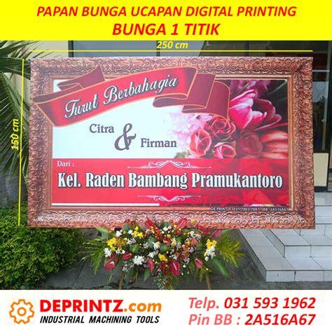 Standing Banner Kayu Murah Papan Promosi Kayu Banner Lipat ucapan duka cita gratis bahasa inggris jasa pesan papan