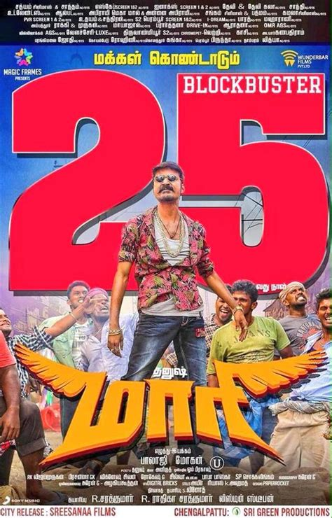 25 songs in 25 days petitemagique maari completes 25 days tamil movie music reviews and news