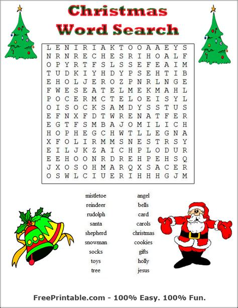 word search scrabble scrabble dictionary z words