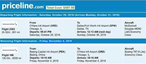 priceline trip flights chicago to beijing china for only 493