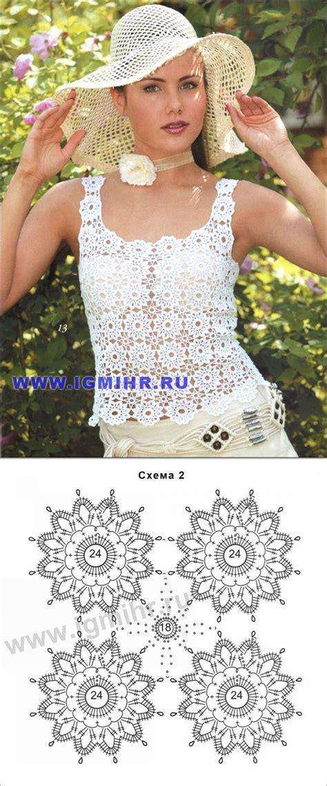 Turtle Raisa Knit 30 best lillian images on crochet patterns