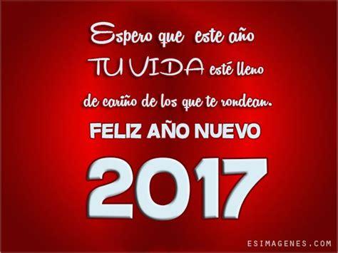 tarjetas de a 241 o nuevo 2017 para deseos de ano nuevo feliz ano nuevo 2017 frases originales