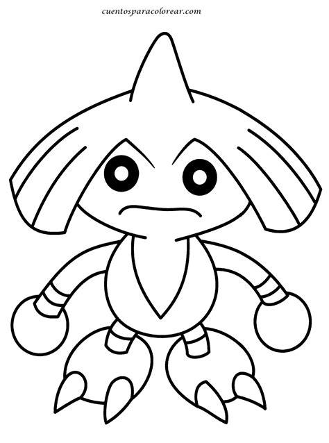 imagenes para dibujar terrorificas dibujos de pok 233 mon para imprimir y colorear con sus amigos