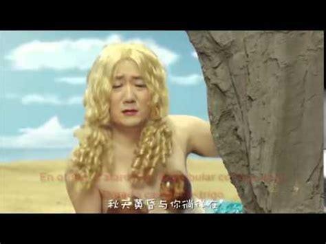 download mp3 xiao ping guo pingguo videolike