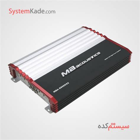 Mba Automobile by Mba 6900ss2 Car Lifire سیستم کده