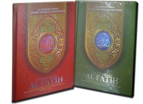 Promo B6 Al Quran Al Fatih Al Fatih Ukuran B6 Terjemah Tafsir al fatih tafsir per kata copy jual quran murah