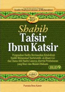 Ilmu Pendidikan Islami By Ahmad Tafsir buku filsafat umum ahmad tafsir pdf the mingling of souls god s design for marriage