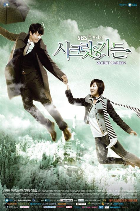 updated cast for the upcoming korean drama quot secret garden
