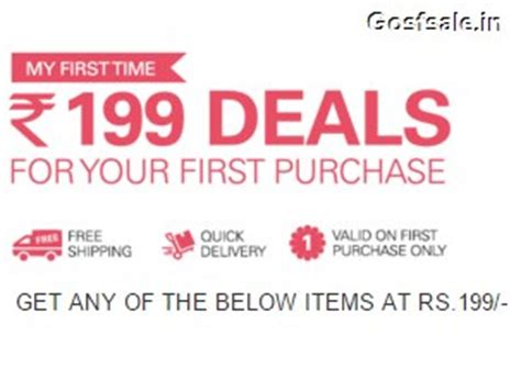 ebay new user offer ebay 199 deals ebay new user 199 deals rs 199 deals