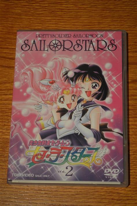 At Moon Volume 2 sailor moon sailor volume 2 japanese r2 dvd sailor