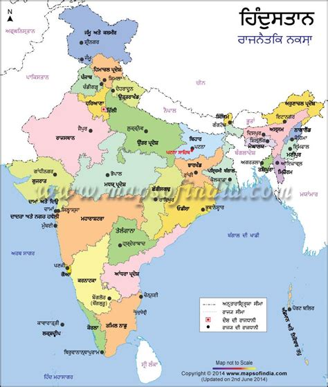 map of punjab india map in punjabi political map of india in punjabi